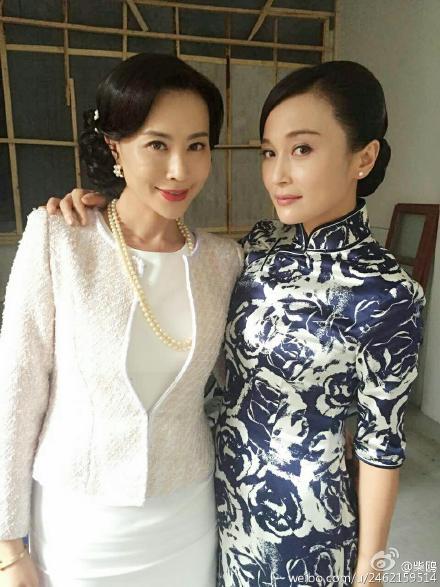 Chai Ou China Actor