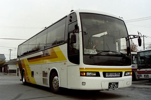 西日本鉄道「ちくご号」 3176