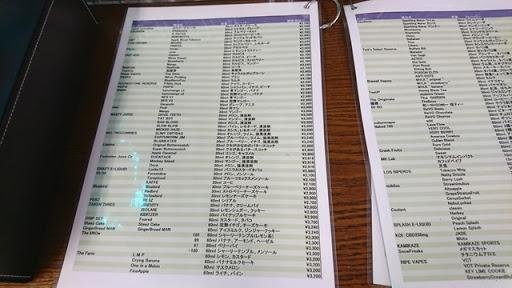 DSC 3588 thumb3 - 【ショップ】静岡・浜松VAPE訪問記#1「VEPORA 静岡(ベポラしずおか)」県内最大級の品ぞろえ&スターターからハイエンドまで勢ぞろい!Chadworks QDTをゲット&レビュー 【初日~】