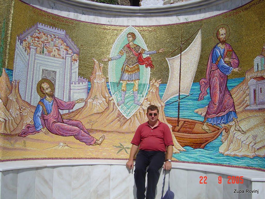 Stopama sv. Pavla po Grčkoj 2005 - DSC05302.JPG