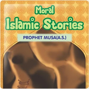 Moral Islamic Stories 15