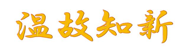 onko-chishin