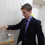 16 ноября - Единый день выборов в Молодежный парламент