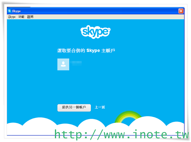 SKYPE WITH MSN ACCOUNT TRANS 6