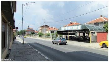 Улица царя Симеона. Ахелой. Болгария.