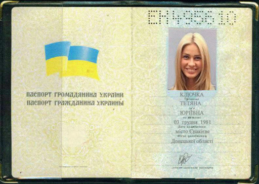 Example of false Ukrainian passport