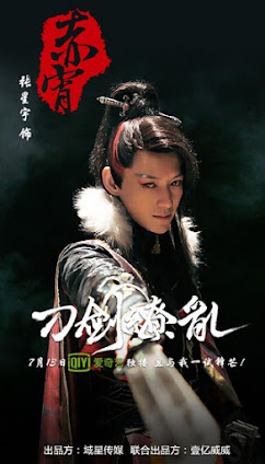 Sword Chaos China Drama