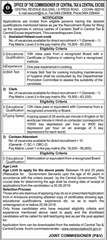 Central Tax and Central Excise notice 2018 www.indgovtjobs.in