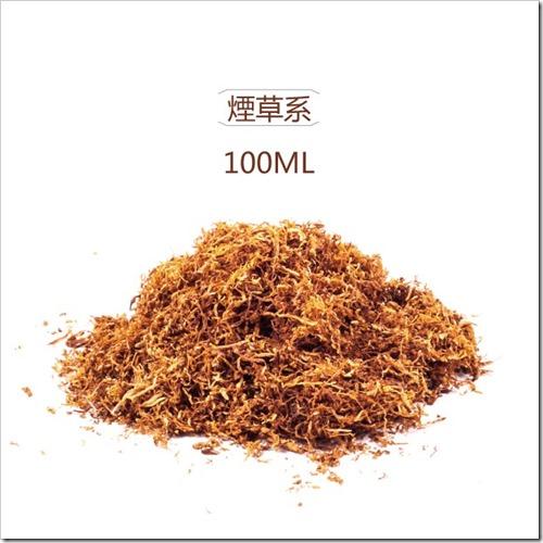 riyu 3%252520%2525281%252529%25255B5%25255D - 【リキッド/フレーバー】HILIQからタバコ系リキッド「Marlb◎ro light」「フルーツ系リキッドセットTOP10」「3ml香料(フレーバー)原液」販売開始!【改名希望】