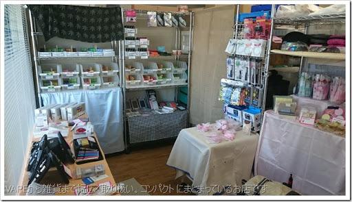 DSC 1044 thumb%25255B10%25255D - 【ショップ】名古屋の雑貨&Vapeショップ「onecase」さんに行ってきた。Kamry X8やX8 TwistのV2アトマイザー復活方法など