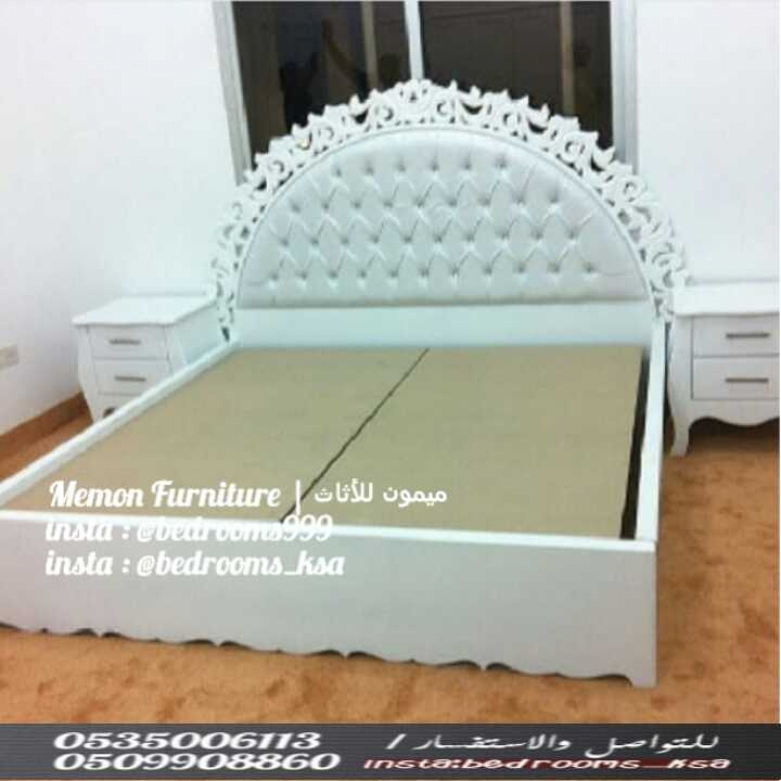 ميمون للأثاث   Memon Furniture   Google+