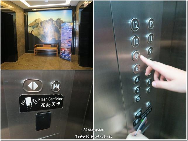 沙巴亞庇住宿-Horizon Hotel 豪麗勝酒店 (69)