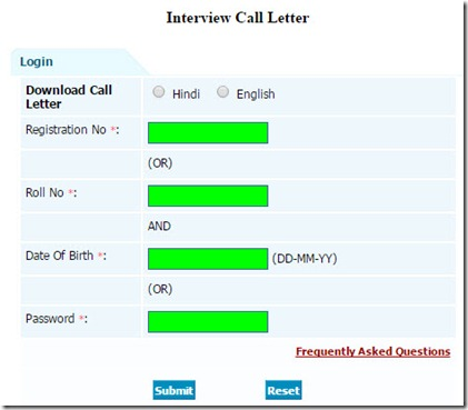 ibps rrb Interview call letter 2015