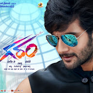 Garam Movie Wallpapers