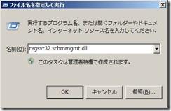 AD05_FSMOMigration_000000