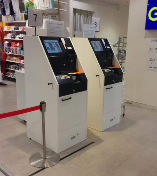Automated POS Machines at GU Kawasaki
