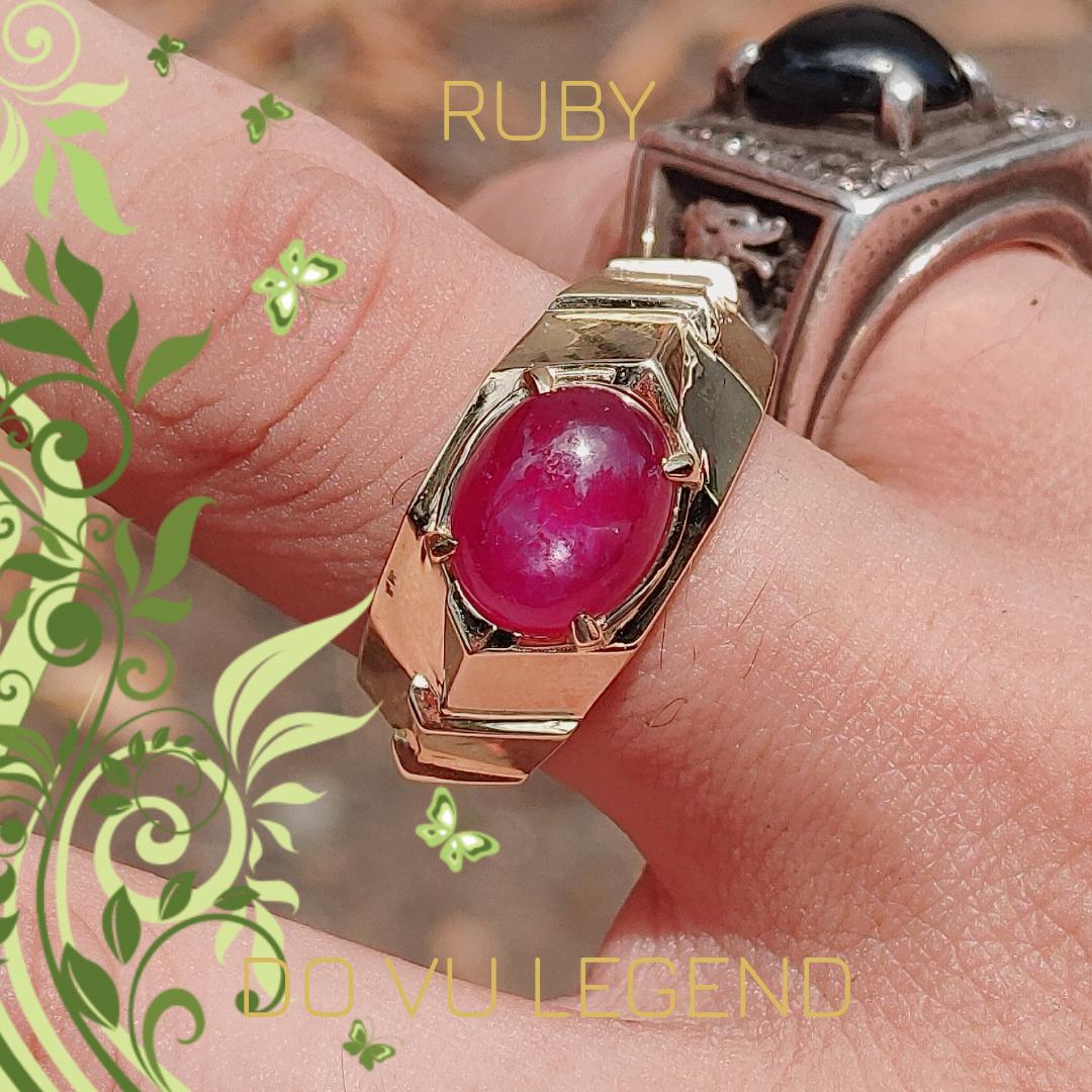 Nhẫn Ruby thiết kế Do Vũ