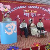 VKV Balijan Matru Puja (25).JPG