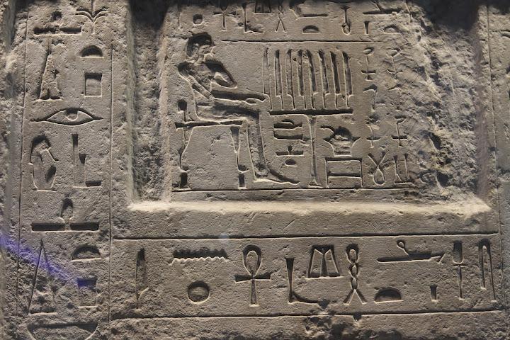 Aus Ägypten war fast nichts zu sehen