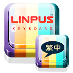 Traditional Chinese Keyboard Icon