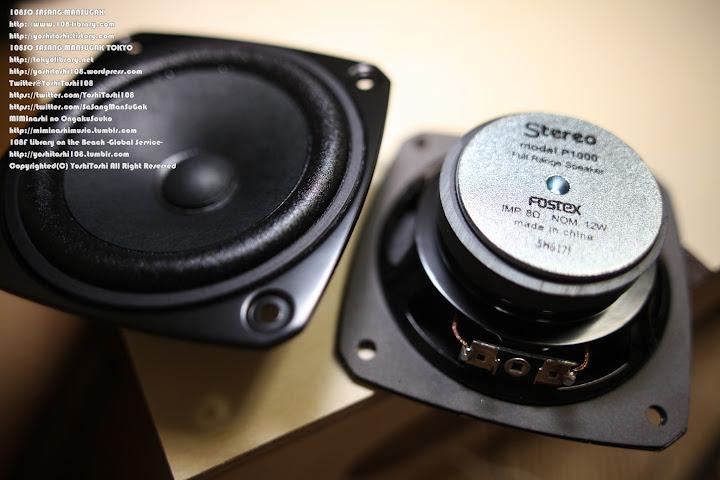 自作スピーカー 交差配置 専用機 AR-001