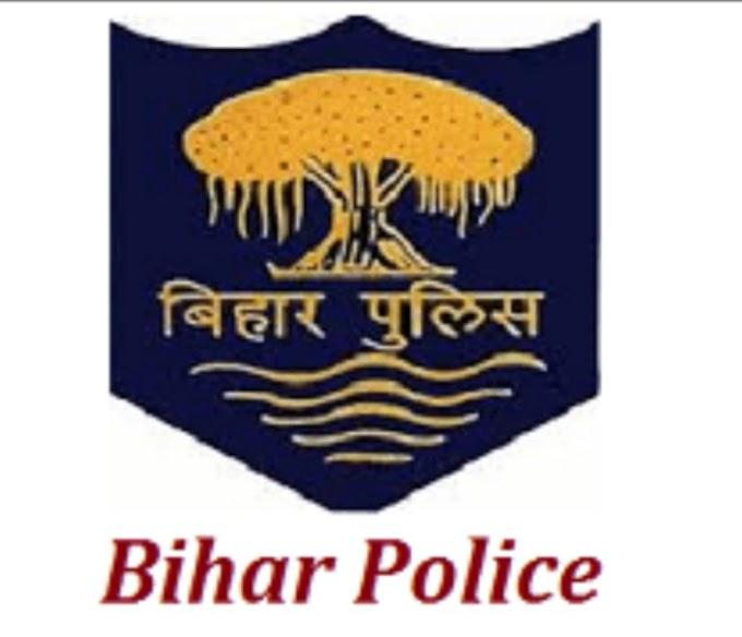 जनता के लिए बिहार पुलिस की अनोखी पहल, अब घर बैठे दर्ज होगी FIR