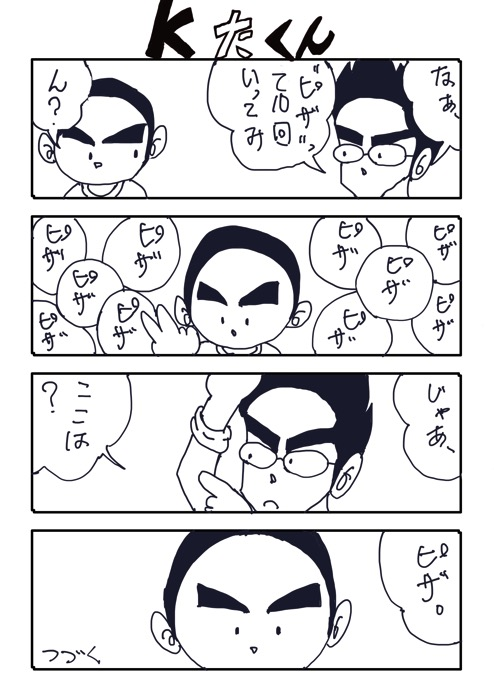 K No 7