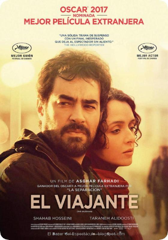 Tapa El viajante DVD.jpeg
