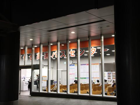 仙台駅前 宮交高速バスセンター その1