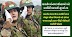 Indian Army Female Bharti 2021- Indian Army Recruitment For Female (Soldier GD)