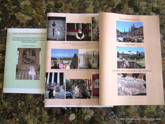 Практика показала, что в гостях знакомые и друзья с гораздо большим интересом рассматривают именно книжки о путешествиях