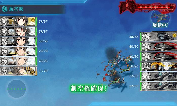艦これ_2期_3-5_11.png