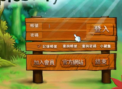 楓 之 谷 舊 版 技能