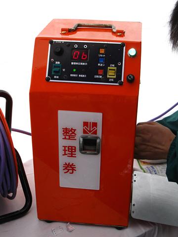 北海道バスフェスティバル2015 道南バス 方向幕・整理券発行機コーナー その2