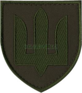 Сухопутні війська ЗСУ олива для флісової куртки Нарукавна емблема