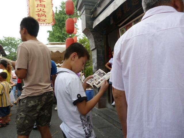 CHINE .SICHUAN Chengdu - P1070130.JPG
