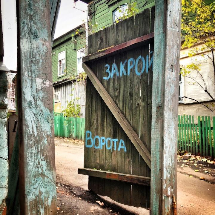 Евгений Мастеров, Ульяновск, iPhone 4S, Snapseed, Mill Colour, Dynamic Lights