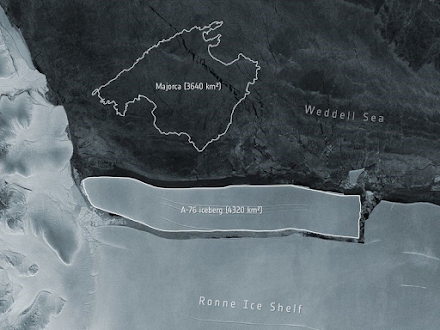 Παγόβουνο σε έκταση μεγαλύτερη από την Εύβοια αποσπάστηκε από τις ακτές της Ανταρκτικής