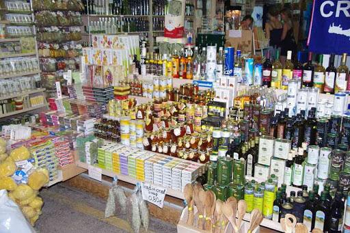 La Canée (Χανιά), produits locaux pour les touristes.