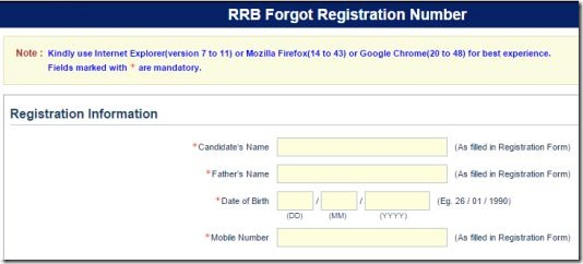 RRB-NTPC_Forgot-Registration-Number,How to get railway RRB Exam registration number