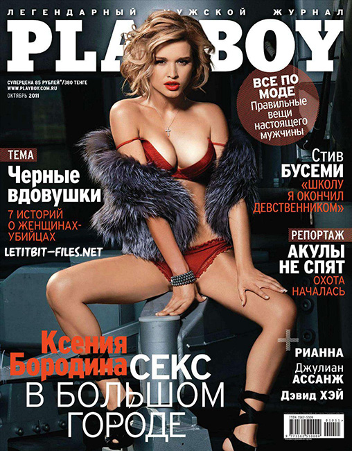 Playboy №10 (октябрь 2011) Россия