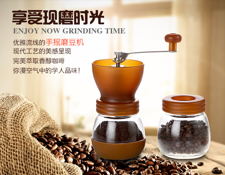 Vacuum Coffee Maker Grind Size : Manual Ceramic Burr Coffee Grinder (end 11/8/2018 12:15 AM)
