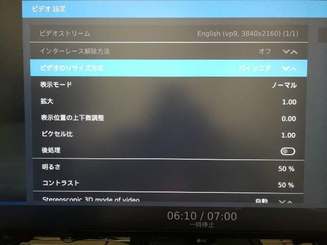LG 43インチ 4Kモニタ