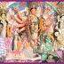 गिद्धौर में सजेगा मां दुर्गा का दरबार, कार्यक्रम की हुई उद्घोषणा