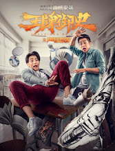 Guardians of Night  China Movie