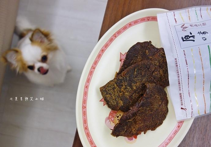 17 原味香號 食尚玩家推薦新竹美食 脆肉絲 牛肉乾
