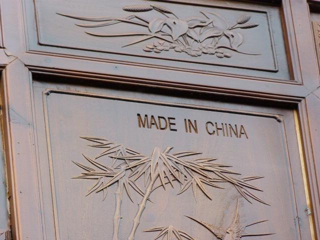 CHINE.SICHUAN.PING LE à 2 heures de Chengdu. Ravissant .Vallée des bambous - P1070485.JPG