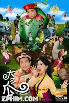 Trái Bí Lớn - The Winter Melon Tale (2009) Poster