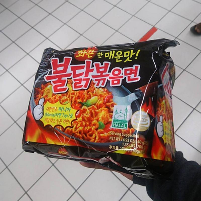Tak pedas langsung pun mee Ramen Korea tu !