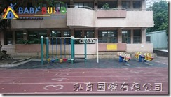 新北市新店區安坑國民小學